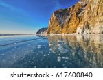 White Layered Bubbles In The...
