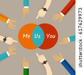 you and me are us concept of... | Shutterstock .eps vector #617629973