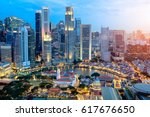 business district modern... | Shutterstock . vector #617676650