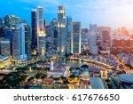 business district modern... | Shutterstock . vector #617676650