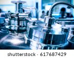 the steel case of a chemical... | Shutterstock . vector #617687429