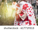 foreigner tourist wearing... | Shutterstock . vector #617719313