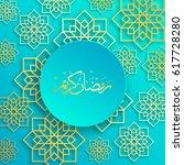 ramadan kareem arabic... | Shutterstock .eps vector #617728280