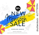 creative sale banner or sale... | Shutterstock .eps vector #617779994