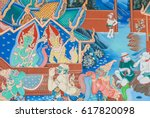 thai mural paintings on the... | Shutterstock . vector #617820098
