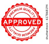 grunge red premium quality... | Shutterstock .eps vector #617868194