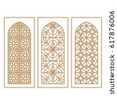 traditional arabic window and... | Shutterstock .eps vector #617876006