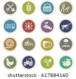 agriculture vector icons for... | Shutterstock .eps vector #617884160