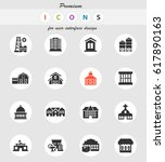 infrastructure vector icons for ... | Shutterstock .eps vector #617890163