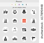 infrastructure vector icons for ... | Shutterstock .eps vector #617890448