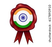 india wax seal | Shutterstock .eps vector #617893910