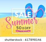 summer sale tamplate design... | Shutterstock .eps vector #617898146