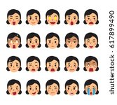 set of woman faces showing... | Shutterstock .eps vector #617899490