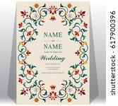 indian wedding invitation card... | Shutterstock .eps vector #617900396