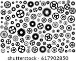 seamless texture or different... | Shutterstock .eps vector #617902850