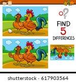 cartoon illustration of finding ...   Shutterstock . vector #617903564