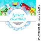 spring cleaning service concept....   Shutterstock .eps vector #617923253
