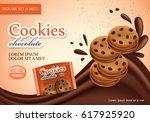 sandwich chocolate cookies... | Shutterstock .eps vector #617925920