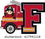 f is for fireman alphabet... | Shutterstock .eps vector #617941118
