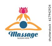 massage therapy logo with text... | Shutterstock .eps vector #617942924