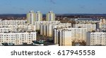 city landscape. multi storey... | Shutterstock . vector #617945558