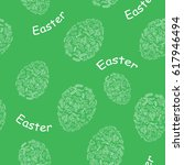 green and white seamless...   Shutterstock .eps vector #617946494