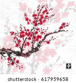 oriental sakura cherry tree in... | Shutterstock .eps vector #617959658