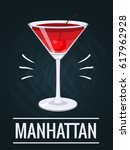 poster with alcohol cocktail.... | Shutterstock .eps vector #617962928