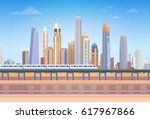subway over city skyscraper... | Shutterstock .eps vector #617967866
