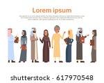 muslim people crown business... | Shutterstock .eps vector #617970548