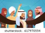muslim people crown man and... | Shutterstock .eps vector #617970554