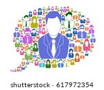 business people in speech bubble | Shutterstock .eps vector #617972354