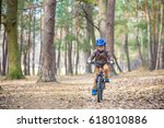 happy kid boy of 3 or 5 years... | Shutterstock . vector #618010886
