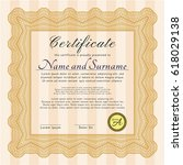 orange certificate or diploma... | Shutterstock .eps vector #618029138