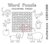 funny animals word search... | Shutterstock .eps vector #618041888