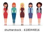 set of diverse business... | Shutterstock .eps vector #618044816