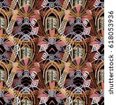 modern geometric seamless...   Shutterstock .eps vector #618053936
