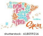 silhouette of the map of spain... | Shutterstock .eps vector #618059216