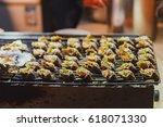 street food in a chinese market ... | Shutterstock . vector #618071330