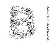letter b skeleton bones font....   Shutterstock .eps vector #618089903