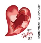 happy mothers day card.... | Shutterstock .eps vector #618090989