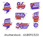 set of blue colored stickers... | Shutterstock .eps vector #618091523