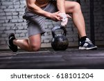 close up photo of young athlete ... | Shutterstock . vector #618101204