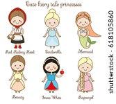 cute kawaii fairy tales... | Shutterstock .eps vector #618105860
