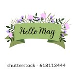 hello may hand lettering... | Shutterstock .eps vector #618113444