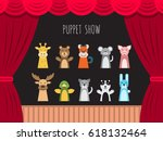 childrens performance in the... | Shutterstock .eps vector #618132464