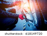 car mechanic installing sensor... | Shutterstock . vector #618149720