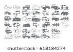 adventure car bundle collection ... | Shutterstock .eps vector #618184274