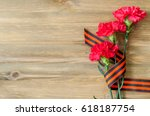 9 may card   red carnations and ... | Shutterstock . vector #618187754