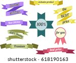 bright colored set of labels ... | Shutterstock . vector #618190163